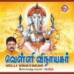 Velli Vinayakar songs