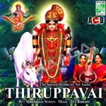 Thiruppavai - Mambalam Sisters