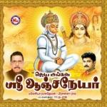 Jaya Mangala Sri Anjaneyar songs