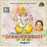 Chella Pillaiyar songs