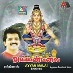 Ayyan Malai songs