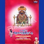 Agathiyar Thevaara Thirattu songs