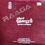 Devaram - Vol 1 To 20 (Sundarar) Part 1 songs