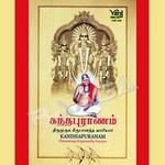 Kandhapuranam songs