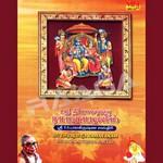Sri Thiyagaraja Ramayanam songs