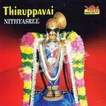 Thiruppavai (Nithyasree)