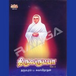 Thiruvarutpa - Vol 3 songs