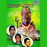Listen to Theechattiyavume songs from Arulvaai Amma