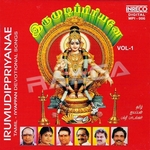Listen to Kanthamalai Jyothi songs from Iru Mudippriyane - Vol 1