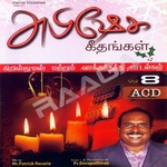 Abishega Geethangal - Vol 8 songs