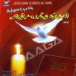 Athmanesarin Athiseyageethangal songs