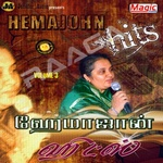 Hema John Hits - Vol 3 songs