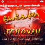 Jehovah - Vol 1 songs