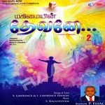 Mahimayin Devanae - Vol 2 songs