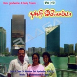 Nantri Yesappa - Vol 13 songs