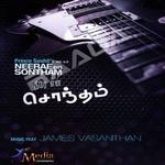 Neerae En Sontham - Vol 2 songs