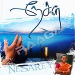 Nesarey songs