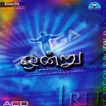 Ondru songs