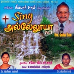 Sing Alleluah - Vol 1 songs