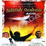 Thuthiyin Menmai - Vol 2 songs