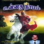 Unnadha Namam songs