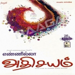 Ennila Adisayam songs
