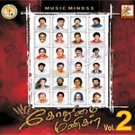 Godumai Manigal - Vol 2 (Part 3) songs