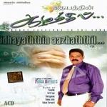 Idhayathin Aazhathil songs