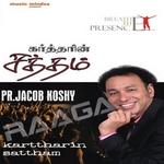 Kartharin Satham songs