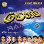 Megam songs