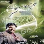 Nadanam - Vol 1 songs