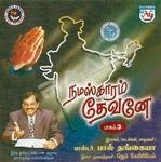 Namaskaram Devanae songs