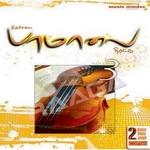 Paamaalai Thiratu - Vol 2 songs