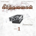 Parampariya Keerthanaihal songs