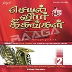 Seyal Veerar Geethangal - Vol 2 (Part 1) songs