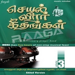 Seyal Veerar Geethangal - Vol 3 (Part 1) songs