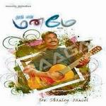 Thuthi En Maname songs