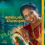 Gospel Melodies - Vol 1 (Instrumental) songs