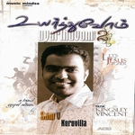 Uyarthuvom - Vol 2 songs