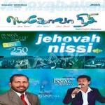 Yagoah Nishi - Vol 1 songs