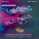 Yesuvai Paduvom - Vol 2 songs