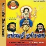 Sannidhi Dharisanam (Instumental) songs