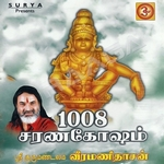 1008 Sarana Gosham songs
