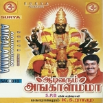 Aadivarum Angalamma songs