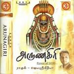Arunagiri songs