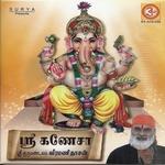 ஸ்ரீ கணேச songs