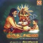 Gurudhashanai songs