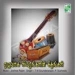 Ezhuvagai Swarangalin Geethangal songs