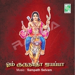 Om Gurunadha Ayyappa - Vol 1 songs