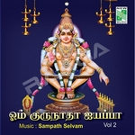 Om Gurunadha Ayyappa - Vol 2 songs